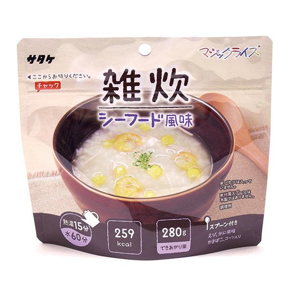 サタケ雑炊 シーフード