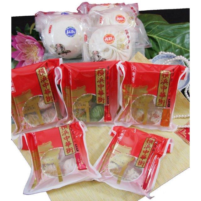 飲茶・中華饅頭セット A