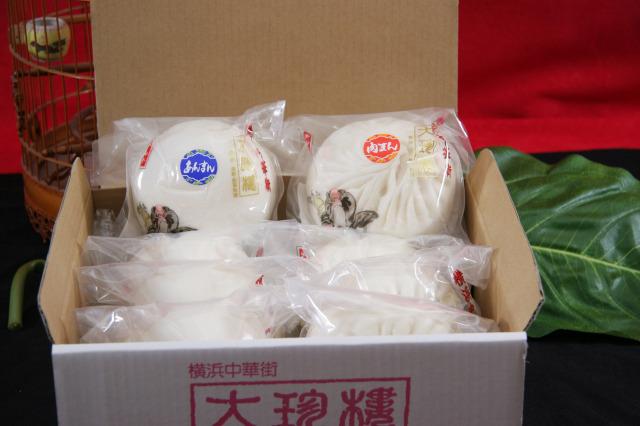 中華饅頭セット 3000円 箱