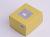ステンレス茶筒の箱