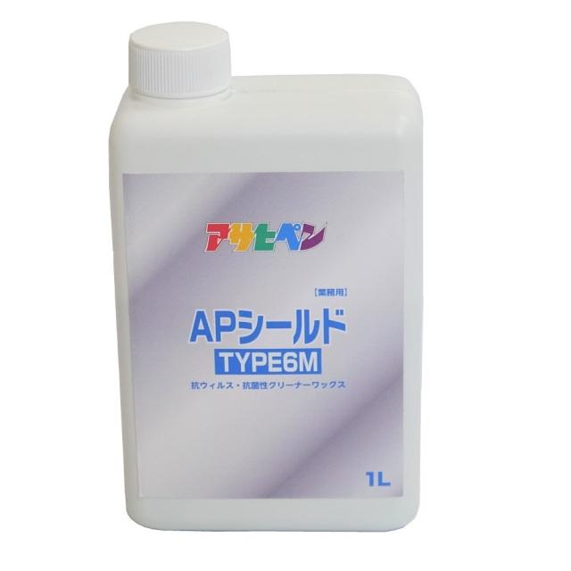 アサヒペン APシールド 1L① コロナ ウイルス ウィルス 飛沫 対策
