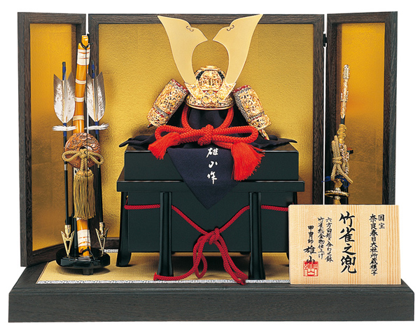 鈴甲子 雄山作 国宝模写10号竹雀之兜平飾りセット/焼桐