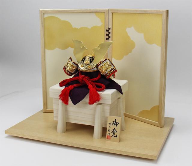 KAGURA金セット2