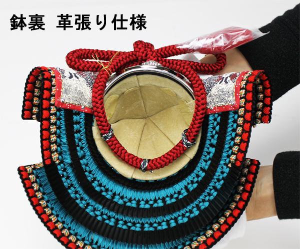 鈴甲子雄山作 国宝模写 浅葱威之兜飾り裏側