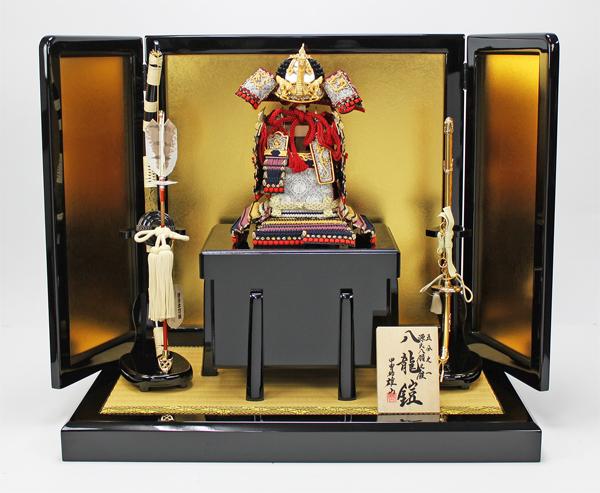 鈴甲子 雄山作 1/5 本仕立て源氏八領鎧/『八龍鎧』平飾りセット