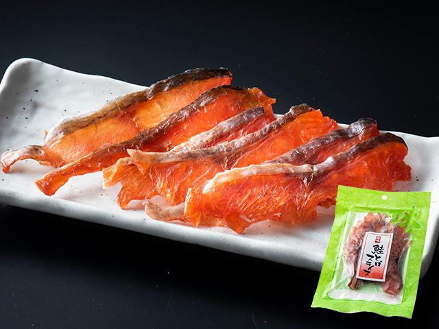 乾燥珍味・鮭とばスライス