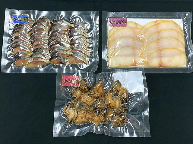 ★石川テレビで紹介されました|燻製3種セット|つぶ・にしん・銀だら 各100g