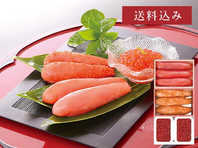 北海道産魚卵 3点セット