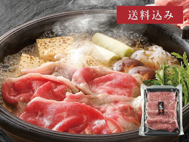 しんきん牛 すき焼き