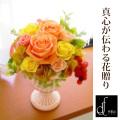 "<img src=""http://daikanyamaflora.jp/pic-labo/ueno02_01.jpg"" alt=""プリザーブドフラワーギフト オレンジバラ"">"