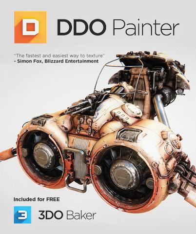 Quixel DDO 商用版