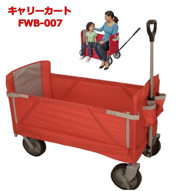 キャリーワゴン FWB-007 折り畳み キャリーカート マルチキャリー ハンドキャリー アウトドア 折りたたみ レジャー キャンプ コンパクト マルチキャリーカート ショッピングカート 台車 簡易椅子 便利