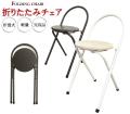 折りたたみチェア YSF-7571T 折りたたみ椅子 コンパクト チェア 在宅ワーク テレワーク リモートワーク ミニチェア 折り畳み式 折り畳み椅子 補助 リビング 玄関 キッチン 木目 軽量 完成品 新生活