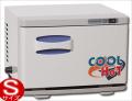 冷温タイプタオルウォーマー KD-8FL/SL【ホワイト】 新品 おしぼり蒸し器 おしぼりウォーマー ホットウォーマー タオル蒸し器 タオルウオーマー ホットボックス