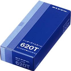 620T 20日締めタイムカード