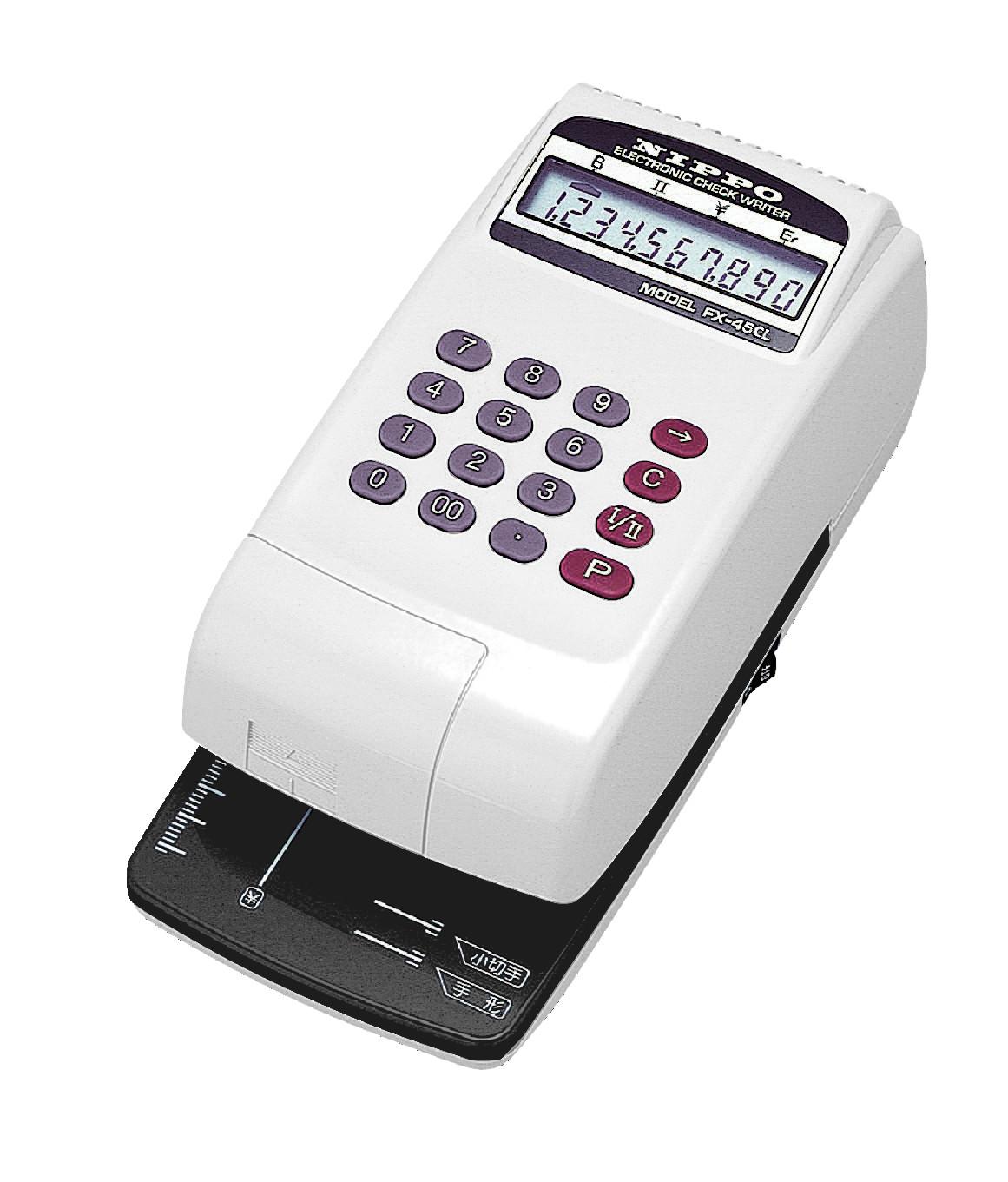FX-45L チェックライター