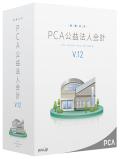 PCA公益法人会計d