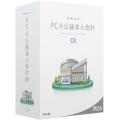 PCA公益法人会計DX