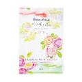 Bloom of Rose バラ咲き誇るフェイシャルマスク 100枚