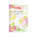 Bloom of Rose バラ咲き誇る入浴剤 10個
