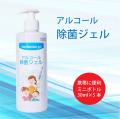 アルコール除菌ジェル 500ml 1本 三層マスク個包装10枚・持ち運びに便利な30ml空ボトル5本付き