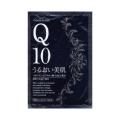 Q10マスク