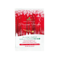 入浴剤 メリークリスマス プレゼントフォーユー 40個
