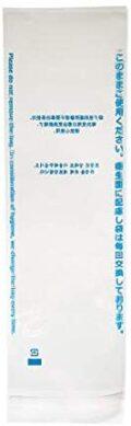 ウィルス対策 使い捨てリモコンカバー透明袋(テープ付き) 500枚 ホテル・旅館・民宿・宿泊施設向け