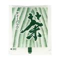 日本茶 ティーバック  紙パッケージ