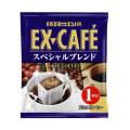 ウエシマドリップコーヒー EX-CAFE