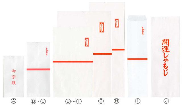 のし袋(100枚セット)