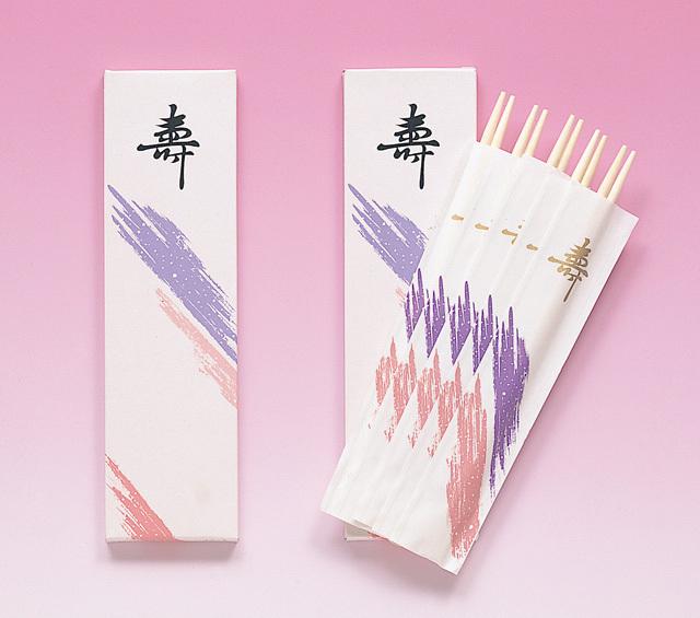 祝箸(春風)