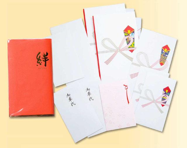 祝儀袋セット(絆)(10冊セット)