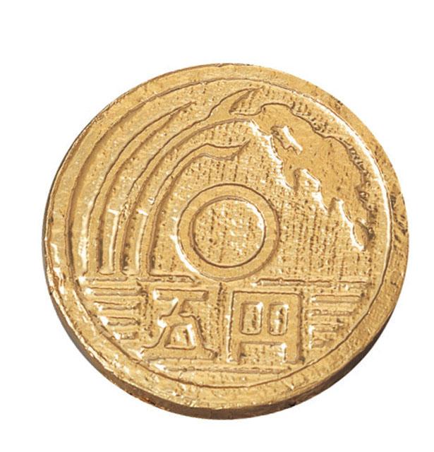 プレスタオルはんかち(五円銭)