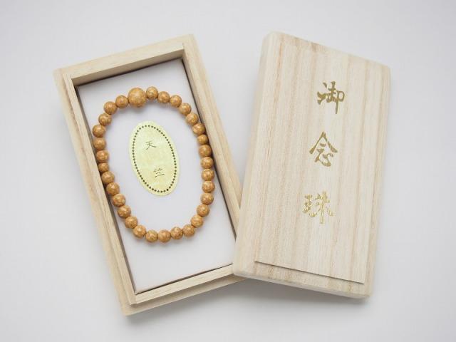 【大特価品】天竺菩提樹共仕立ブレス(尺玉)