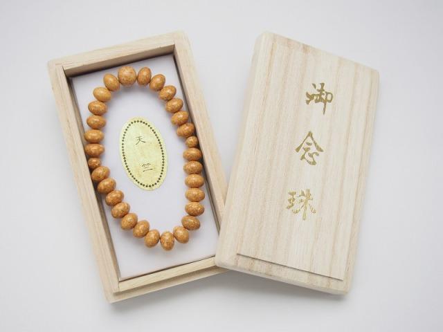 【大特価品】天竺菩提樹共仕立ブレス(尺2平玉)