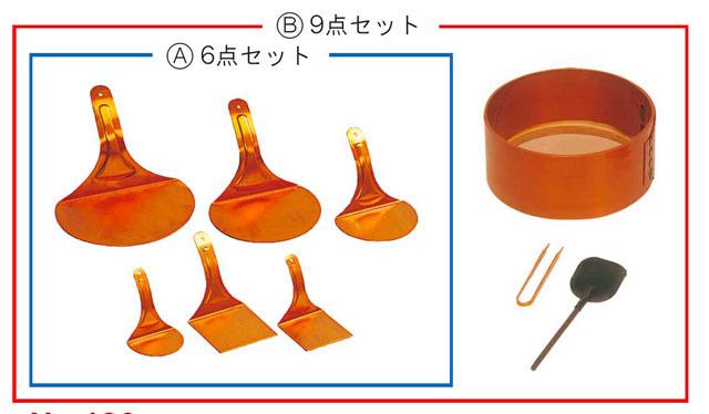 灰心セット(銅製)