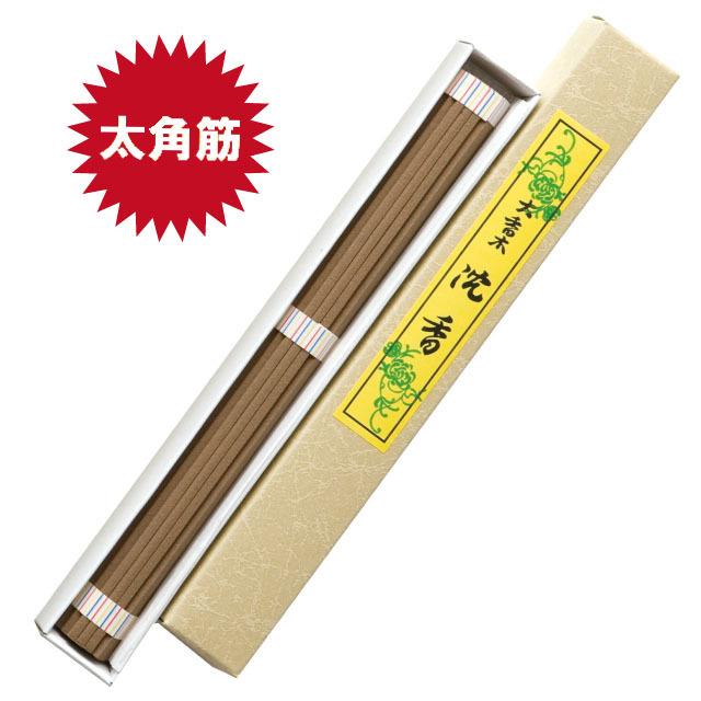 沈香大香木(長寸太角筋) 1ケース30個セット