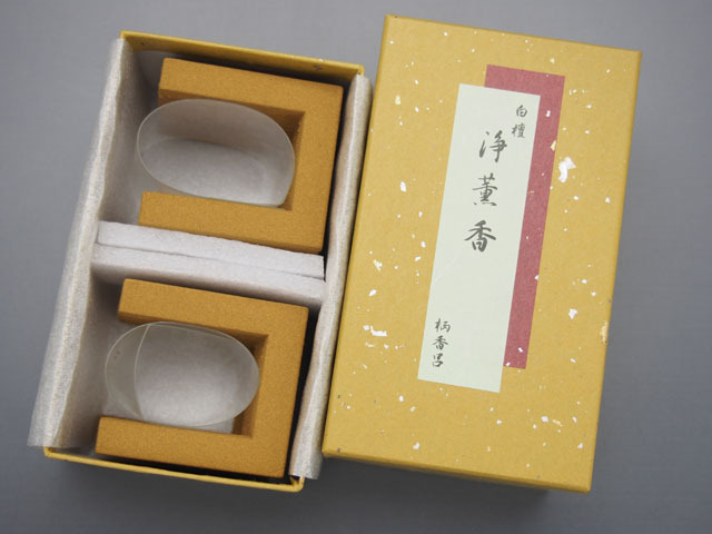 浄薫香白檀(コの字型・小) 1ケース10個セット