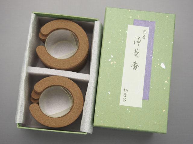 浄薫香沈香(丸型・小) 1ケース10個セット