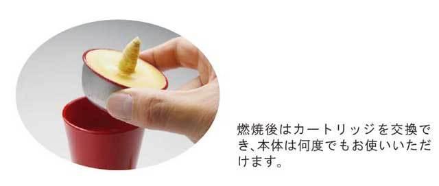 華恵香 専用カートリッジ(10個1箱)