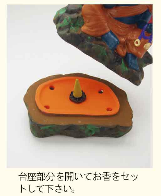 お線香・コーン型(24個入)