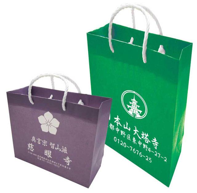 オリジナル手提袋(色染め白抜き印刷)<大>1000枚~