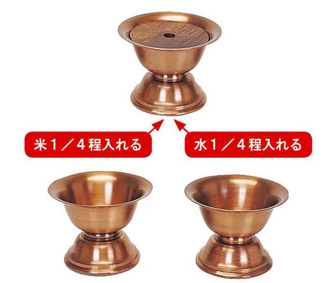 古式銅製施餓鬼桶(7寸)3個1組