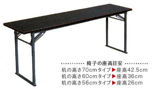 お詣り 簡便机(折畳式)黒面朱