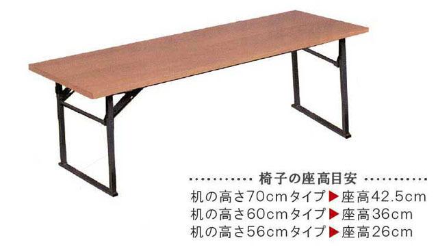 お詣り 接客机(折畳式)ローズ色