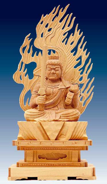 木製仏像 不動明王坐像(本つげ製)