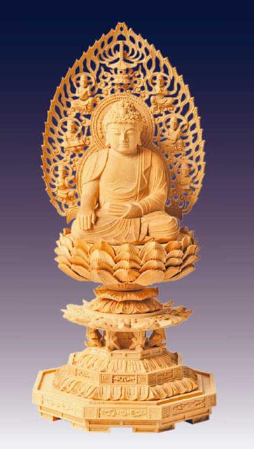 木製仏像 阿しゅく如来(本つげ製)