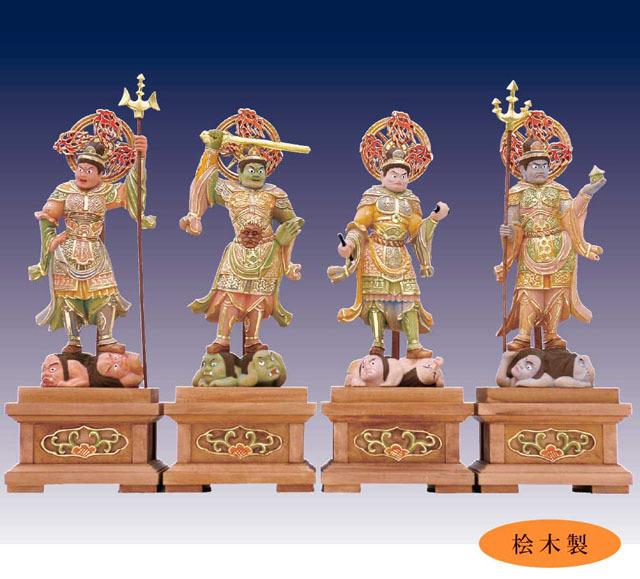 木製仏像 四天王セット(彩色)桧木製