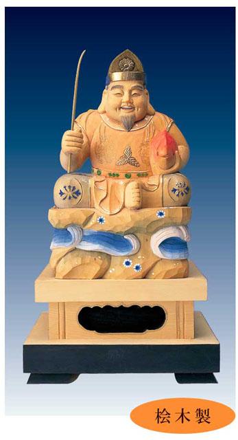 木製仏像 恵比須(彩色・桧木製)
